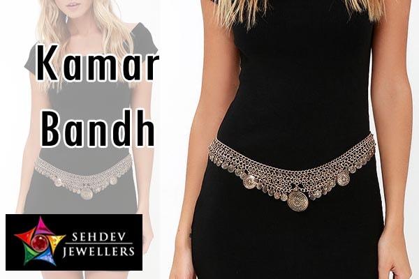 Kamar Bandh