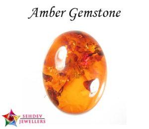 Amber Stone